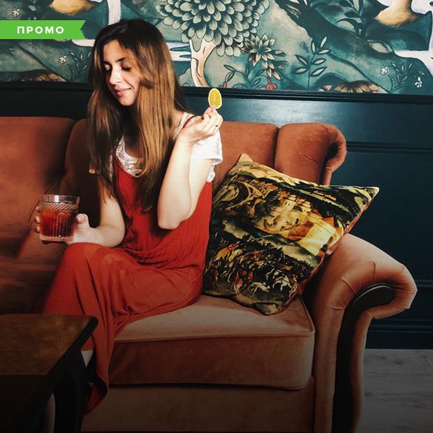 «Хмільна айва» та «Ігристий шпіц»: які коктейлі спробувати у барі «Прописка»  — Промо на The Village Україна