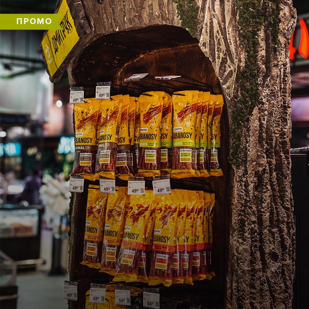 Дизайнерські супермаркети та концептуальні артоб'єкти: як нестандартно продає «Дмитрук» — Промо на The Village Україна