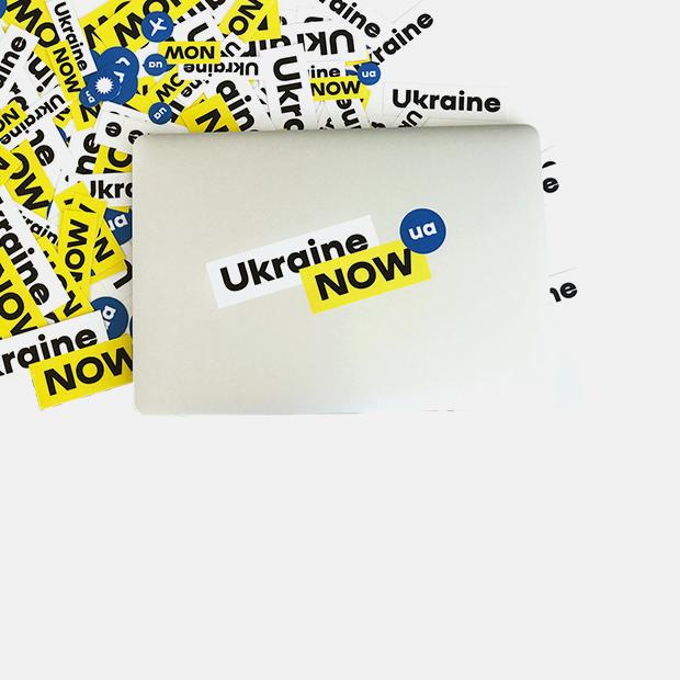 Стікер Ukraine Now на вашому лептопі чи мопеді — Покупка тижня на The Village Україна