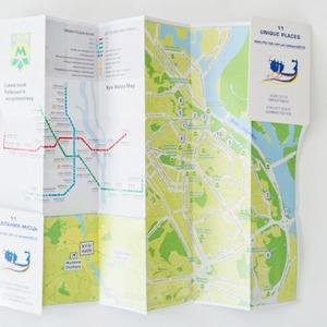 Гостям Евро-2012 будут бесплатно раздавать путеводители по Киеву — Євро-2012 на The Village Україна