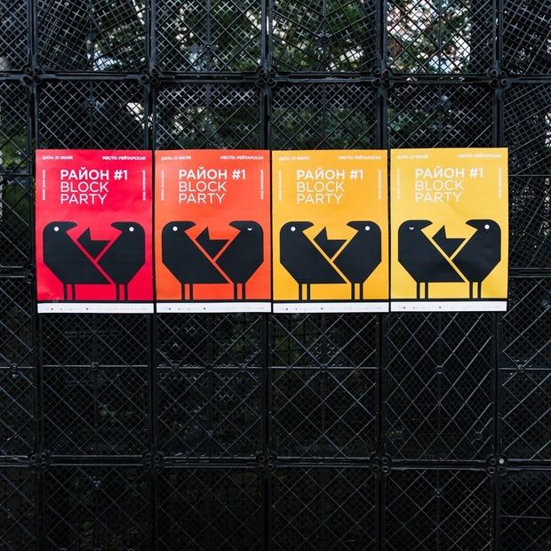 «Перетворити Рейтарську на Сохо»: хто і навіщо робить «Район #1 Block Party»