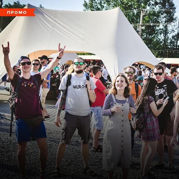 Пивна йога та японський вініл: навіщо йти на Craft Beer and Vinyl Music Festival у Львові — Промо на The Village Україна