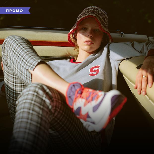 Обираємо кросівки для теплої та дощовитої осені — Промо на The Village Україна