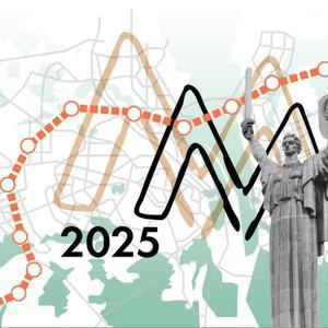 Метро 2025: Киевский метрополитен поделился планами — Ситуація на The Village Україна