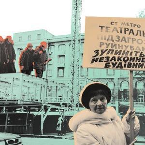 Честное мэрское: 15 обещаний городского главы — Нерухомість на The Village Україна
