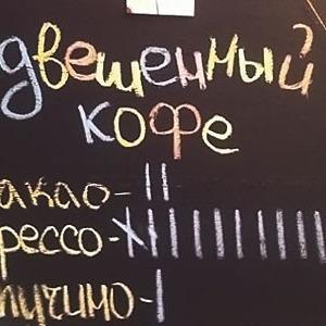В Киеве появилось движение «Подвешенный кофе» — Ситуація на The Village Україна