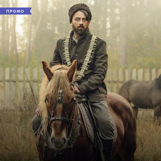 Хто і як екранізував історичну драму «Чорний ворон»? — Промо на The Village Україна