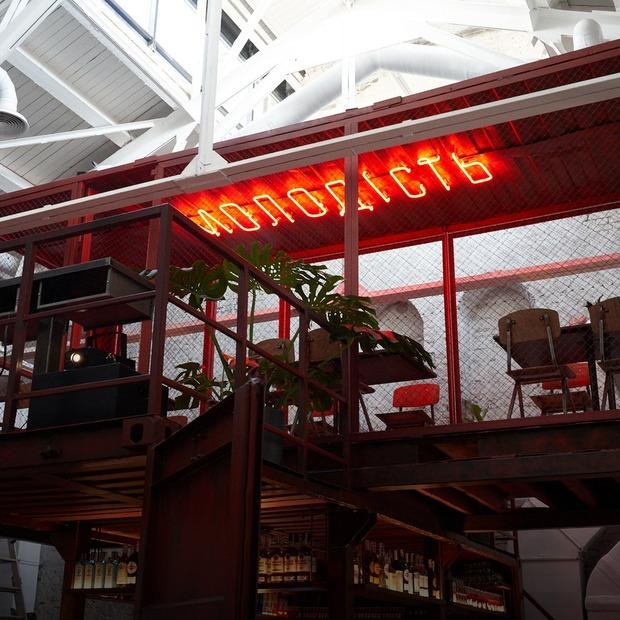 Цілодобовий ресторан «Молодість» на «Арсенальній»: тепер і в Києві