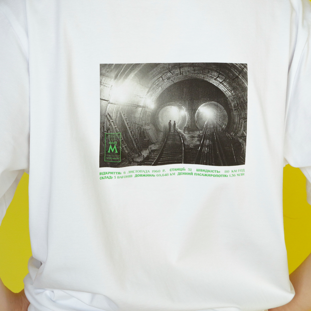 Футболка, присвячена дню народження Київського метро, від Touchof — Покупка тижня на The Village Україна