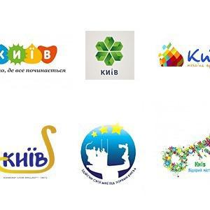Стартовало голосование за логотип и слоган Киева — Ситуація на The Village Україна