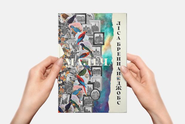 10 нових епізодів про Стіва Джобса з книги «Малеча» його доньки Ліси Бреннан-Джобс — Книга тижня на The Village Україна