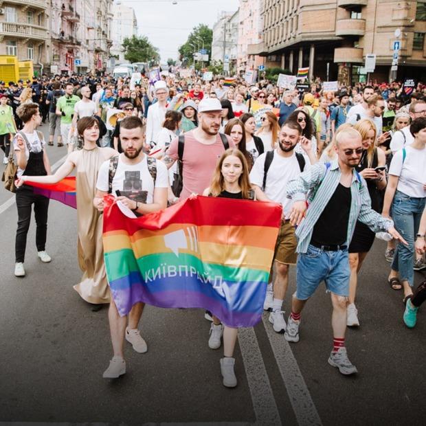 «Найвільніша подія літа»: як пройшов найбільший прайд України