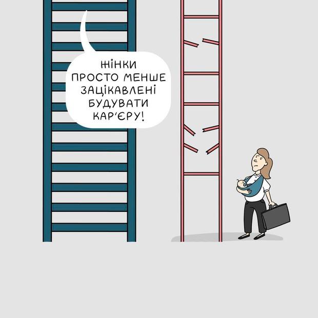 «Менеджерка»? – Нема такого слова — Галерея на The Village Україна