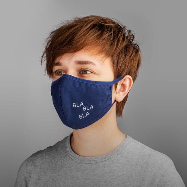 Досі актуально: 7 українських брендів, які шиють маски  — Гід The Village на The Village Україна