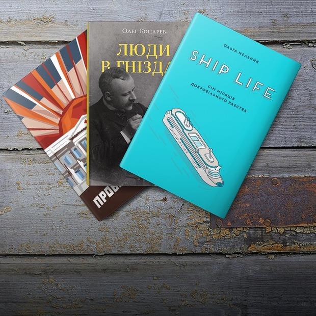 10 книг грудня