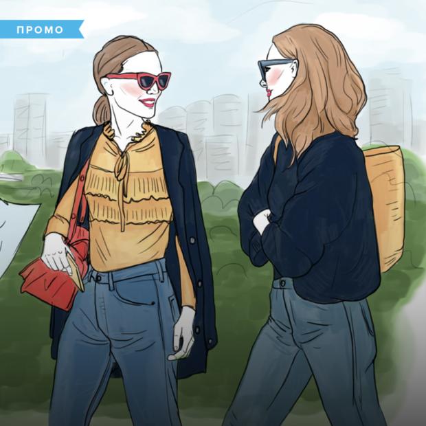 5 ідей для активного відпочинку з подругами  — Спецпроекти на The Village Україна