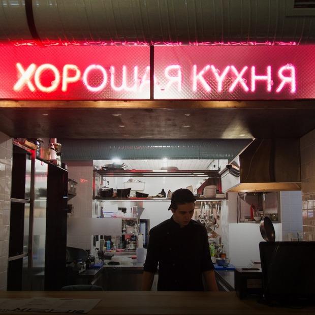 Алкоголь, стритфуд і карусель: цілодобовий бар «Бездельники»