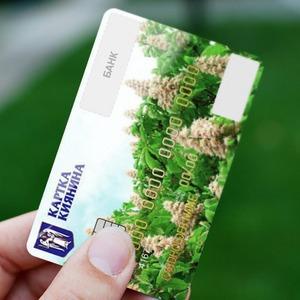 В апреле начнут выдавать карточки киевлянина — Інфраструктура на The Village Україна