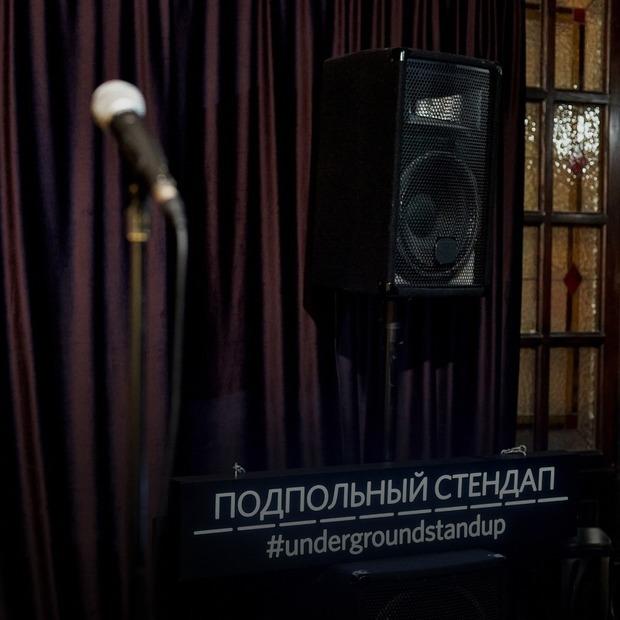 Underground Standup Club відкривають біля Золотих воріт. Розпитали, хто і навіщо його запускає  — Нове місце на The Village Україна