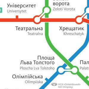 Навигация дизайнера Скляревского оказалась невостребованной — Ситуація на The Village Україна