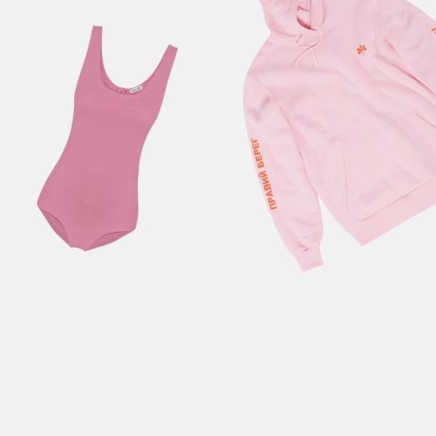 Більше фарб: 11 речей трендового рожевого кольору