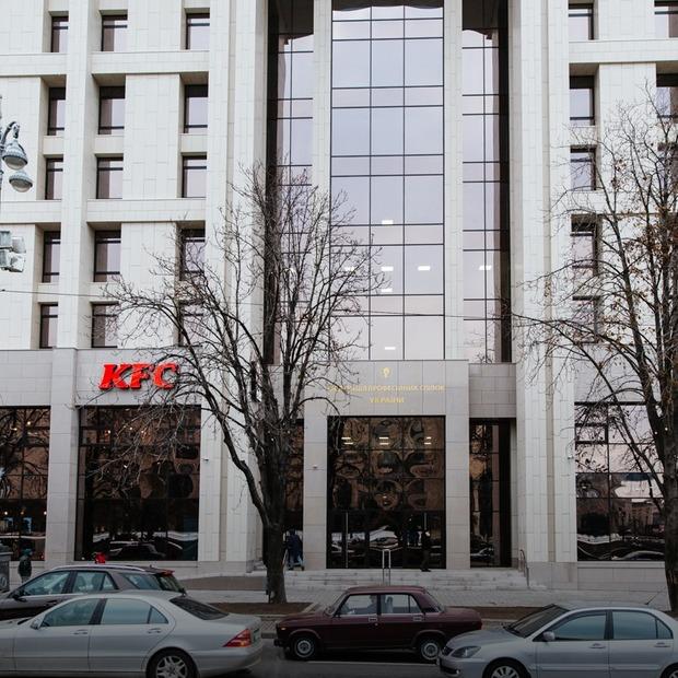 KFC у Будинку профспілок: новий заклад чи «урбаністична катастрофа»?