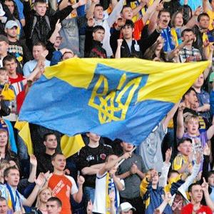 При входе в фан-зону будут досматривать с металлодетекторами — Євро-2012 на The Village Україна
