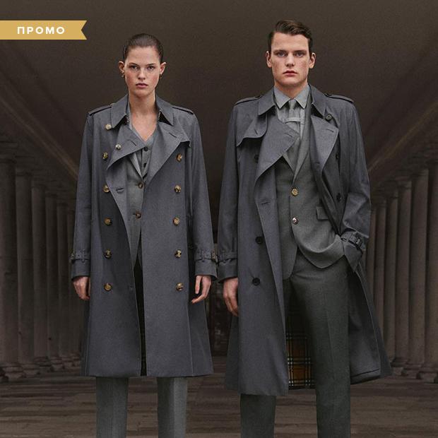 Мода в міжсезоння: 10 курток і тренчів на весну — Промо на The Village Україна