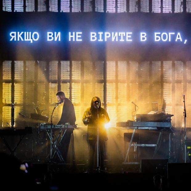 UPark Festival, день 2: Massive Attack, Bonobo та Young Fathers