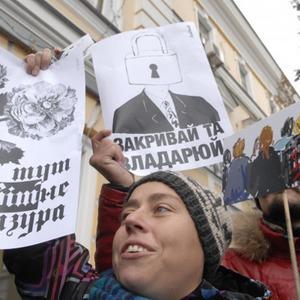 Центр визуальной культуры откроют, а выставку «Украинское тело» — нет — Ситуація на The Village Україна