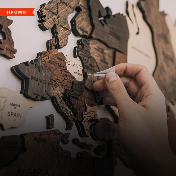 Що подарувати фанатові мандрівок: 4 дерев'яні мапи від EnjoyTheWood