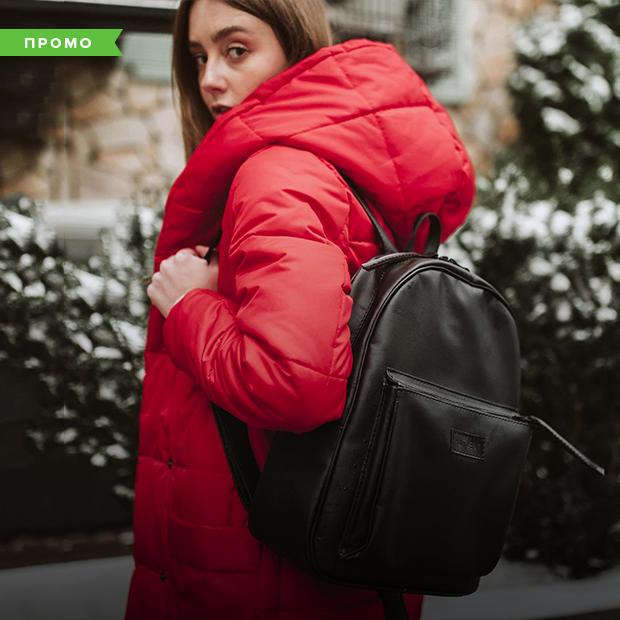 Ролтопи, поясні сумки, картхолдери – подарунки, які ніколи не будуть зайвими — Промо на The Village Україна