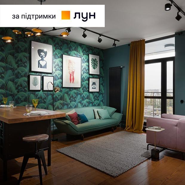 «Затишні джунглі» у студії на Печерську — Квартира тижня на The Village Україна