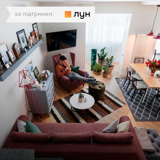 Заміська квартира інстаблогера Леоніда Мартинчика (Львів)