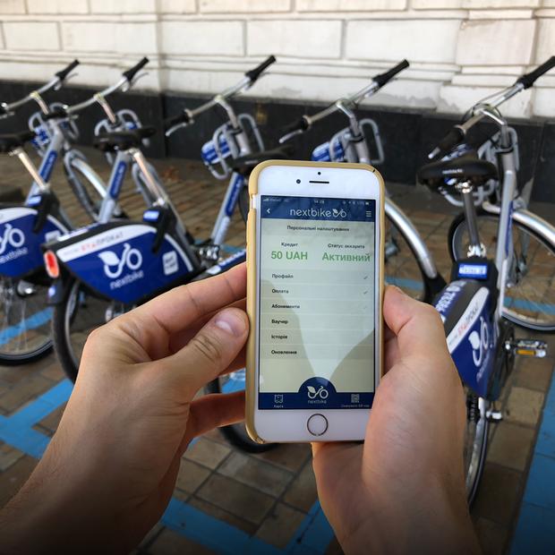 У Києві запустили сервіс велопрокату Nextbike: як це працює — Інструкція на The Village Україна
