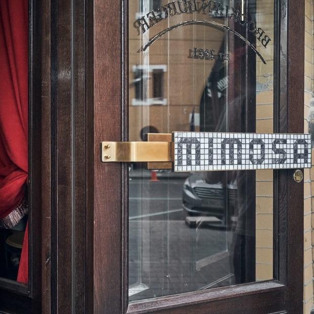Бургерна Mimosa Brooklyn Burger на Бессарабці — Нове місце на The Village Україна