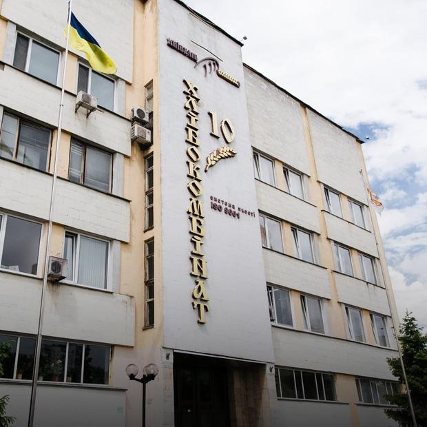 Я працюю у ПАТ «Київхліб» — Де ти працюєш на The Village Україна
