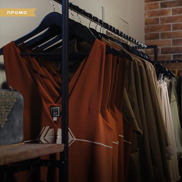Як у Львові створюють мінімалістичний одяг в етностилі — Є питання на The Village Україна