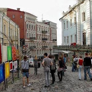 На Андреевском спуске проведут двухмесячный фестиваль современного искусства — Ситуація на The Village Україна