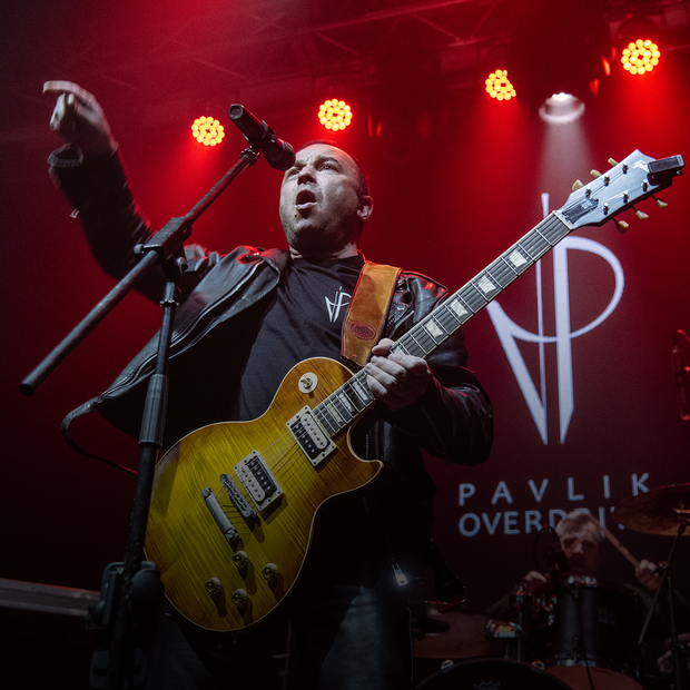 Віктор Павлік: Концерт, на який ви не пішли  — Репортаж на The Village Україна