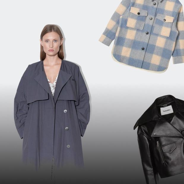 Не мерзни – де шукати верхній одяг на осінь