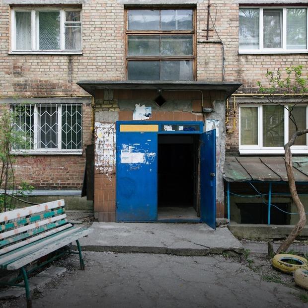 Я живу в хрущовці — Де ти живеш на The Village Україна