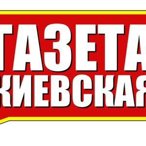 В Киеве открываются две новые городские газеты с почти идентичными названиями — Ситуація на The Village Україна