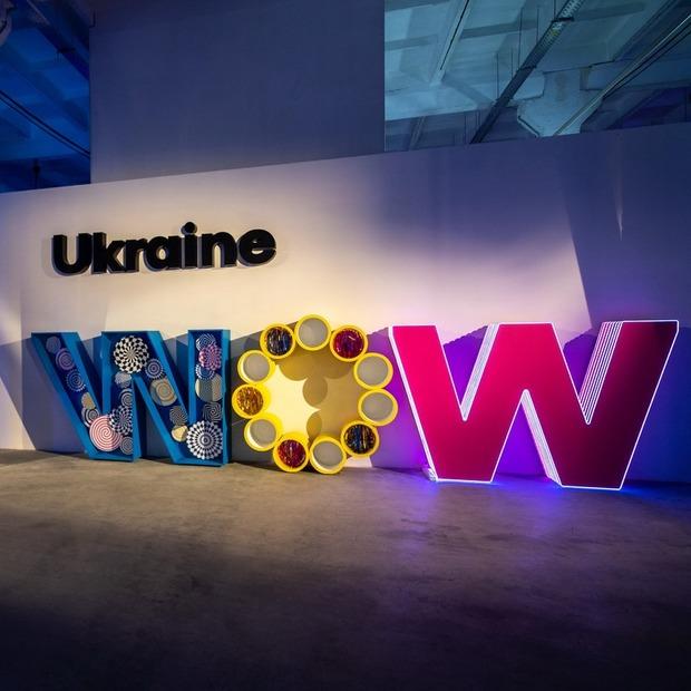 Ukraine WOW: яким буде артпростір на вокзалі та його перша виставка  — Нове місце на The Village Україна
