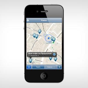 В Киеве создали iPhone-приложение с картой заведений, где не курят — Ситуація на The Village Україна