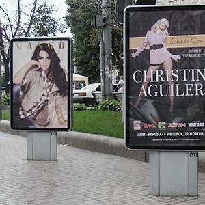 В Киеве запретили установку новых рекламных щитов — Ситуація на The Village Україна