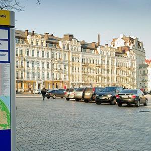 В Киеве установили первые туристические указатели — Євро-2012 на The Village Україна