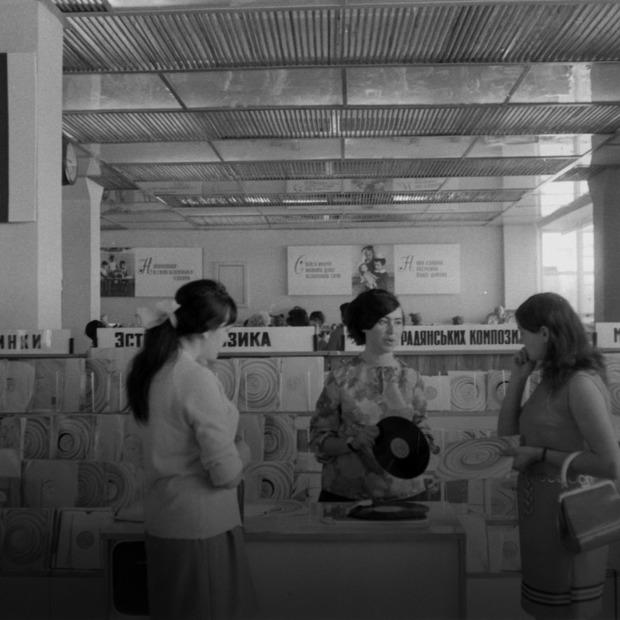 5 культових місць у Києві для колекціонерів вінілу. Коротка історія балок 1960–1970-х  — Місце на The Village Україна