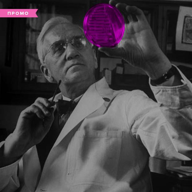 5 винаходів нобеліантів, які зробили наше життя кращим