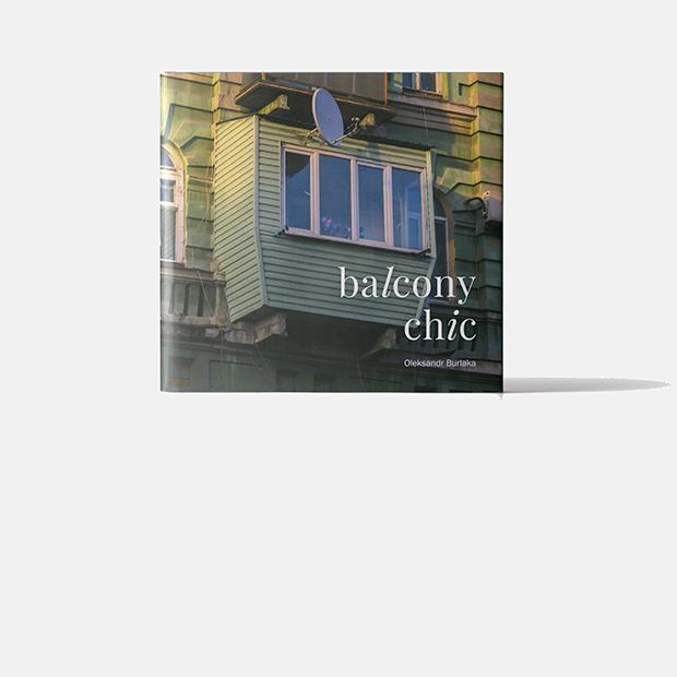 «Дикі й рідні»: українські балкони у фотокнизі Balcony Chic від видавництва «Основи»   — Покупка тижня на The Village Україна